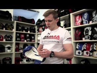 Как выбрать боксерские перчатки? Обзор боксерских перчаток от 4MMA - часть 1
