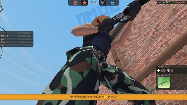 Максим Блинов: Скриншот из игры «Контра Сити». Присоединяйся к битве! https://vk.com/app3636515