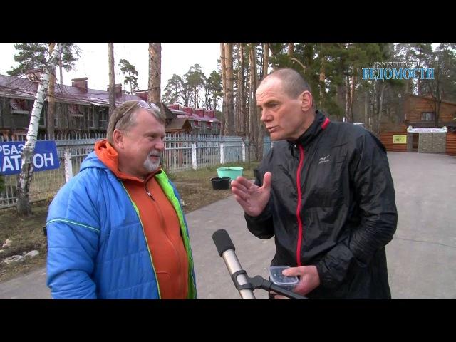 Видеоприложение к газете Дзержинские ведомости Пешком вокруг света