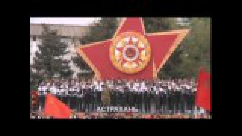 На безымянной высоте Андрей Валентий Празднование 70 ой годовщины Великой Победы в Астрахань