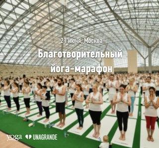 Unagrande YogaClub   ВКонтакте