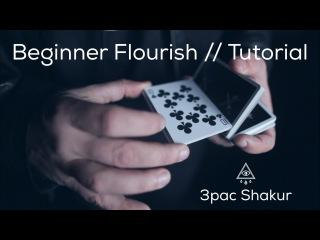 BEGINNER FLOURISH TUTORIAL // 3pac Shakur
