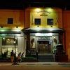 Hamilton's Pub
