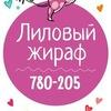 Детские праздники/Аниматоры Тольятти/Шоу