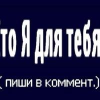 Азиза Исматуллаева