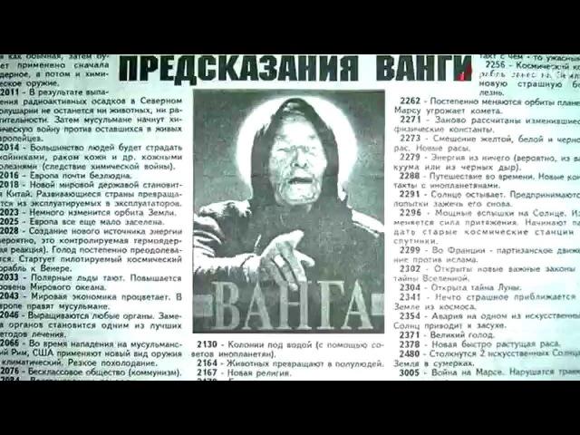 StoDva Vlad Fame John Koen feat Kazak Счастье есть Новые Клипы 2014