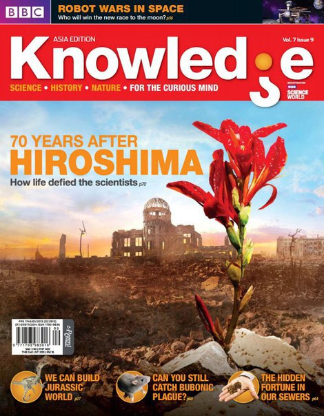 BBC Knowledge Asia Edition - September 2015 (gnv46) vk.com