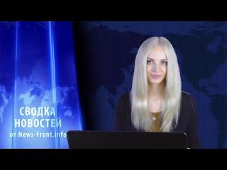 Сводка новостей (События Ньюс Фронт)/  / Roundup News Front ENG SUB