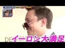 Илон Маск на сумасшедшем Японском ТВ шоу 2014