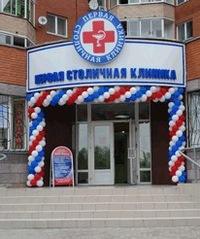 Справки для бассейна в Чехове быстро