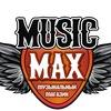 Музыкальный магазин ''MUSICMAX'' г.Братск