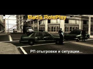 Промо ролик Media RolePlay /