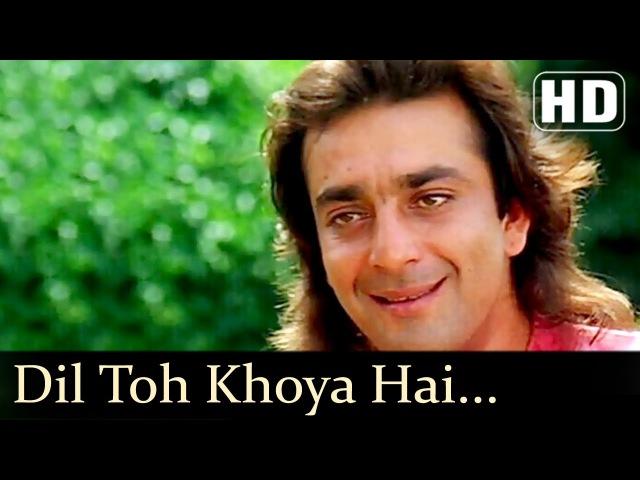 Dil To Khoya Hai Sanjay Dutt Somy Ali Andolan Bollywood Songs Alka Yagnik Kumar Sanu