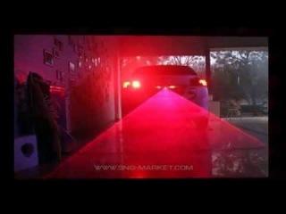 Лазерный фонарь (стоп сигнал) противотуманный автомобильный яркий фара