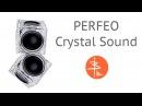 Perfeo Crystal Sound PF-016 - обзор портативных колонок
