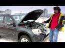 Тестдрайв ч1׃ Suzuki Grand Vitara 2 0, 4AT, JLX A 2014my