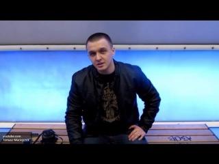 Ала, опят 25 милярд) Проплаченный армянским лобби поляк Томаш Мацейчук разжигает межнациональную рознь