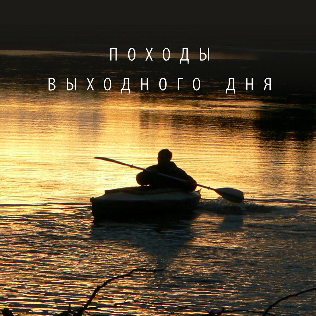 Афиша Нижний Новгород Водные ПВД