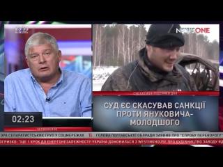 Червоненко_ к Саакашвили могут быть вопросы у Гаагского трибунала