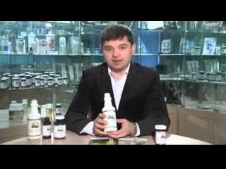 Хлорофилл жидкий