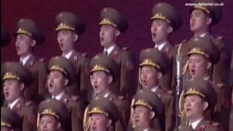 Як північнокорейці США розбомбили