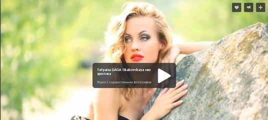 фраза... домашнее порно видео затрахал до оргазма принимаю. мой взгляд, это