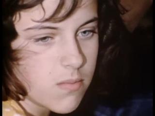 Ein platz fur wilde kinder (1975)