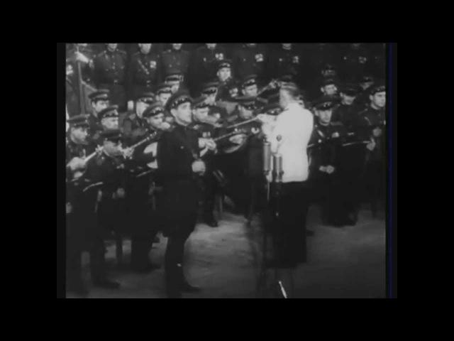 Эх, дороги, пыль да туман. Георгий Виноградов и Хор Александрова Vinogradov Alexandrov Choir Dorogi