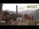 Снайперы армии США в горах Афганистана, провинция Нуристан / Снайперские винтовки M107 и M40