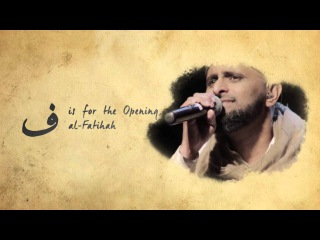 A is for Allah- Zain Bhikha (Official Video)