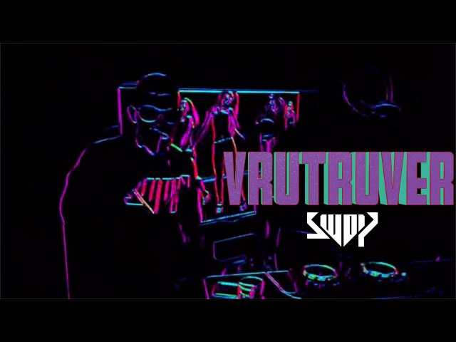 VruTruVer SWDP Id track