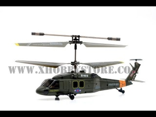 Syma S102G UH-60 Black Hawk RC Gyro Mini Infrared Remote Controlled Helicopter From