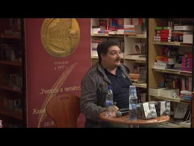 Дмитрий Быков о Ницше и Достоевском