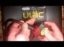 Велосипедный замок Ulac AL 3P