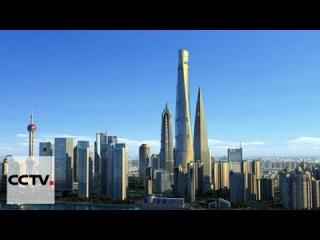 В Шанхае открылось самое высокое здание в Китае и второе по высоте в мире