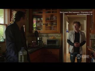 Бесстыжие: Тизер 6 сезона: «Яичницу?» (Русские субтитры)