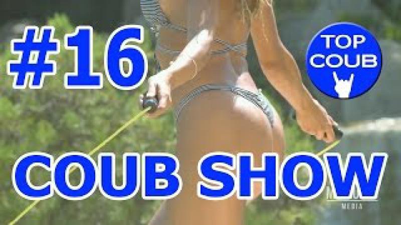 Coub Show 16 Мистер Бин смотрит Российское ТВ