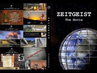 """ФИЛЬМ """"ДУХ ВРЕМЕНИ 1"""" / ZEITGEIST I: THE MOVIE (2007)"""