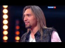 Петр Елфимов Звездочка моя ясная Главная сцена 2015