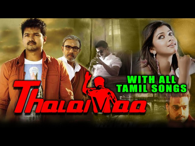 Puli Vijay's Thalaivaa Full Movie 2015 | Hindi Dubbed Movie