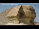 Роман Орехов Мир строителей пирамид