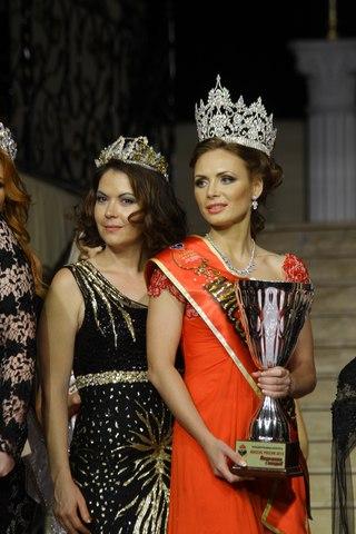 сейчас елена пахомова миссис россия фото некоторые энтузиаты прибивали