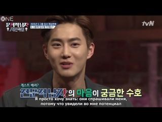 РУС.САБ 150507 Suho Problematic Men Ep.2/2