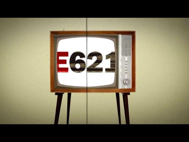 E621 Убийство со вкусом