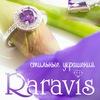 Raravis.com.ua - стильные украшения