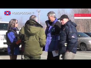 В ОБСЕ зафиксировали передвижение украинской техники