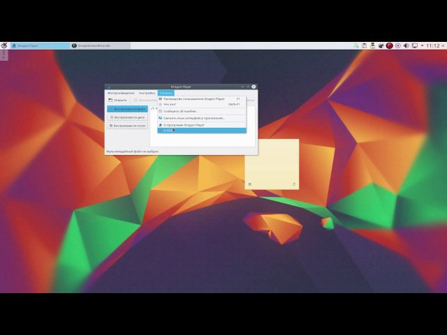 Обзор Kubuntu 16.04 (Xenial Xerus) Beta 2