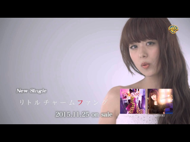 20151125_井口裕香_リトルチャームファング_MUSIC VIDEO試聴 [Strike the Blood Valkyria no Oukoku-hen OVA OP][AnimeNewMusic]