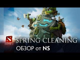 Обновление Spring Cleaning, обзор от NS
