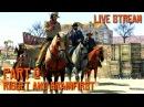Red Dead Redemption Кооперативные миссии на харде RiGget BrainFirst Часть 2